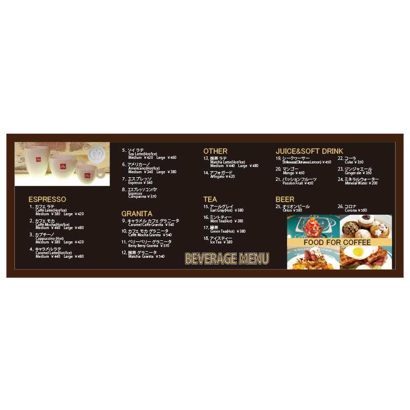 沖縄県中頭郡北谷町字美浜(アメリカンビレッジ)コーヒーショップ看板メニュー