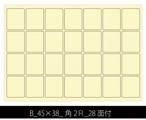 B 45×38 角2R 28面付