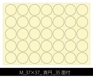M 37×37 真円- 35面付
