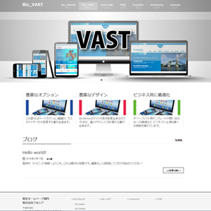 VAST-1